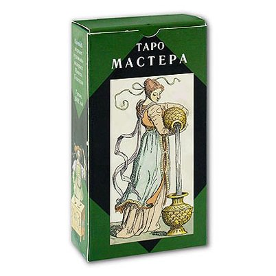 Таро Мастера | Tarot of the Master