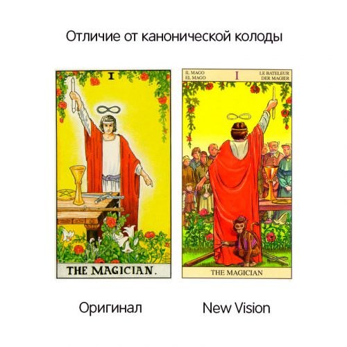Таро Tarot of the New Vision